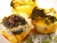 Рецепта Солени зеленчукови мъфини с картофи, броколи и чушки